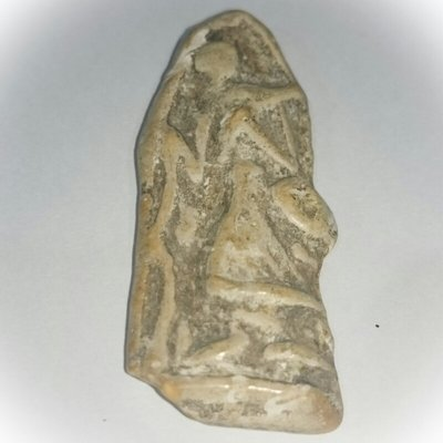 Pra Sivali - Walking Buddha Amulet - Nuea Din Pim Yai (Niyom) - Luang Por Guay Wat Kositaram (2448 - 2522 BE)