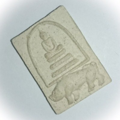 Pra Somdej Pim Khee Moo Buddha Riding a Boar Amulet - Puttakun Powders - Luang Por Seng - Wat Bang Na 2525 BE