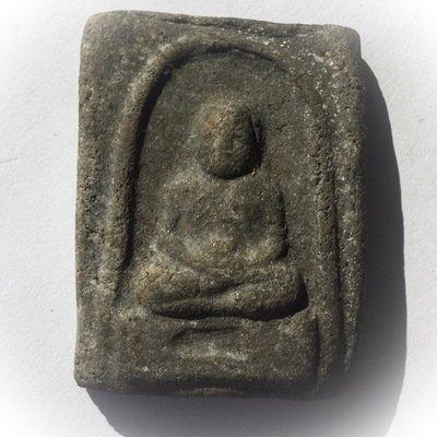 Pra Luang Phu Tuad Pim Dee Luang - Wat Prasat Bunyawas 2506 BE -  Bailan + Kakyayaks Powders - Blessed in 2 Ceremonies by 234 Guru Masters