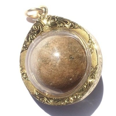 Look Om Pong Yant Grao Paetch 2460 BE - Sacred Powder Wishing Ball Amulet Solid Gold Casing - Luang Por Parn Wat Bang Nom Kho