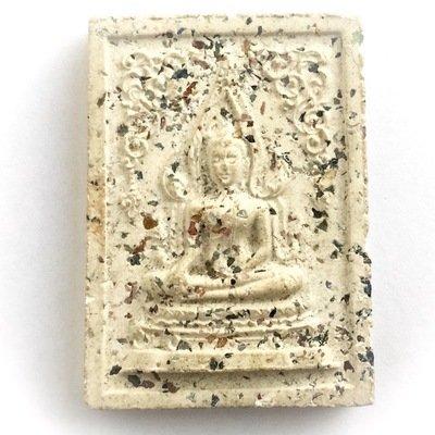 Pra Putta Chinarat Roey Ploi 2512 BE - Luang Por Guay Wat Kositaram (Released at Wat Racha Nadda) - Ultra Rare Masterpiece