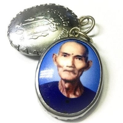 1st Edition Locket Ajarn Ah Pae Rong Si Ngow Kim Koi Hlang Yant Fa Pratan Porn 2519 BE Chinese Lay Master Amulet for Good Business,  Karma + Anti Black Magick