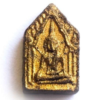 Pra Khun Phaen Jiw 2514 BE - Nuea Pong Prai Kumarn Dam Ta Tong - Luang Phu Gaew Gesaro + Luang Phu Tim Wat Laharn Rai