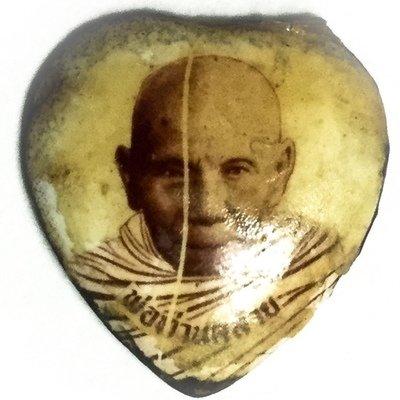 Hua Jai Roop Muean Pim Jiw  - Miniature Heart Shaped Painted Shell Portrait Locket - Por Tan Klai Wajasit