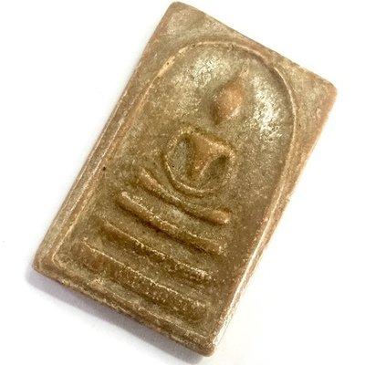 Pra Somdej Hlang Roop Muean 2505 BE - Nuea Pong Phao Gae Nam Man Yuk Dton - Early Era Amulet - Luang Por Pae Wat Pikul Tong