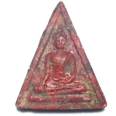 Pra Somdej Paya Bparamadth Pim A-A Extremely Rare 2 sided Buddha Amulet - Luang Por Pina - Wat Sanom Lao