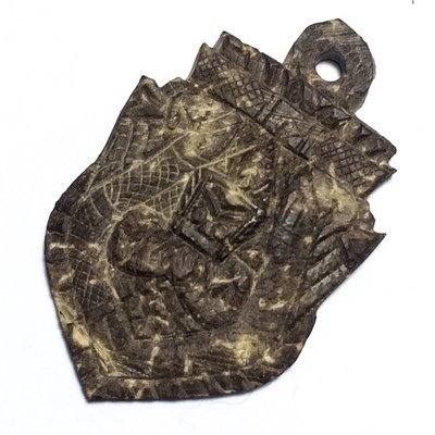 Rahu Om Jantr Pim Sema Kwam 1 Eyed Coconut Shell Carved Asura Deva Eclipse God Inscriptions On Rear Face - Luang Por Pin Wat Srisa Tong