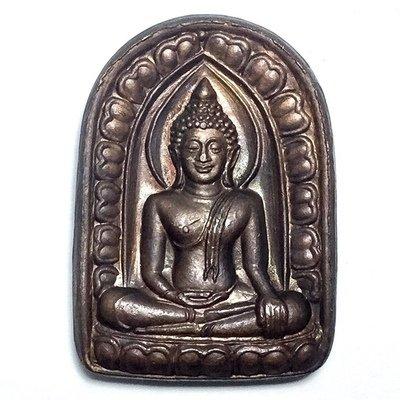 Pra Sum Gor Hlang Yant 2536 BE Benja Baramee Edition - Nuea Nava Loha - Luang Por Kasem Khemago