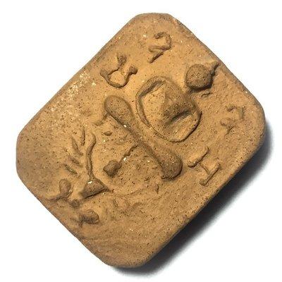 Pra Putta Jao Pratap Sadtw 2527 BE Pim Song Phii Suea Niyom - Buddha Riding Garuda in Butterfly Posture - Luang Por Ruesi Ling Dam