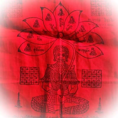 Pha Yant Pra Pirab Taewarach Gao Pra Ongk  - Bhairaba + 9 Heavenly Kings Yantra - Luang Phu Kroo Ba Chum Wat Wang Mui