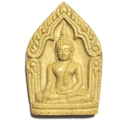 Pra Khun Phaen Saen Sanaeh Nuea Wan Sanaeh 108 - Luang Phu Nai - Wat Ban Jaeng