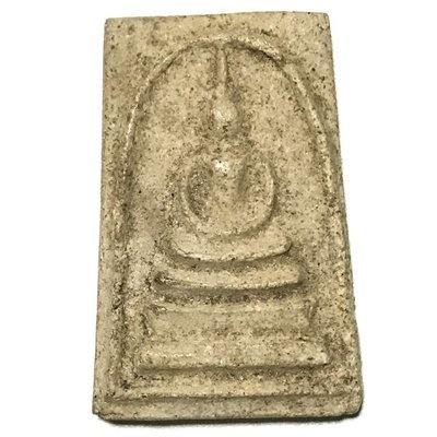 Pra Somdej Wat Rakang Pim Yai Long Kru 2507 BE Early Era Amulet Jao Khun Tiang Kana 4 - Luang Phu Nak + Luang Phu Hin