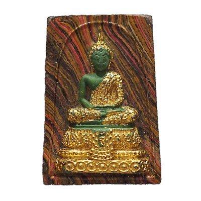 Pra Gaew Morakot Song Ruedu Hnaw 2512 BE Rare Rainbow Version - Emerald Buddha in Winter Robes - Luang Por Tong Rerm & Luang Phu Rerm