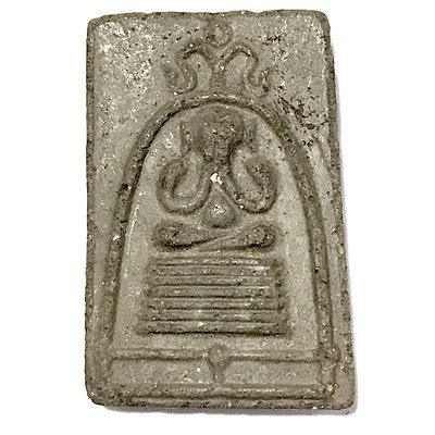 Somdej Pidta Sum Rakang 2507 BE  Jao Khun Tiang, Luang Phu Nak, Luang Phu Hin - Wat Rakang Kositaram