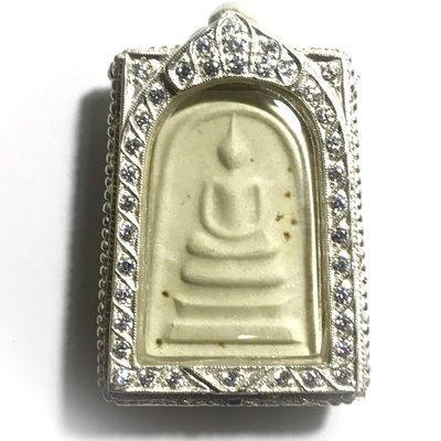 Pra Somdej Nuea Pong 2516 BE Silver Frame + Rhinestones Wat Sampant Wongs Shrineroom Building Edition - Luang Phu Waen Sujinno