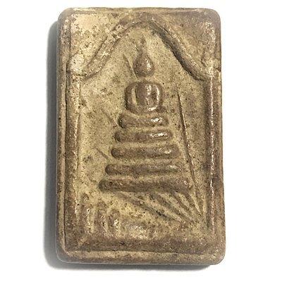 Pra Somdej Pim Chedi Norn Waek Man 2484 BE - Piti Indojin Indochina War Blessing Ceremony - Luang Por Supoj Wat Sutat