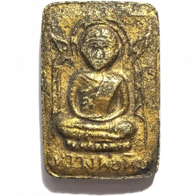 Pra Pong Prai Kumarn Pim Siarn Dto 2515 BE Two Authenticity Certificates Luang Phu Tim Wat Laharn Rai Free EMS