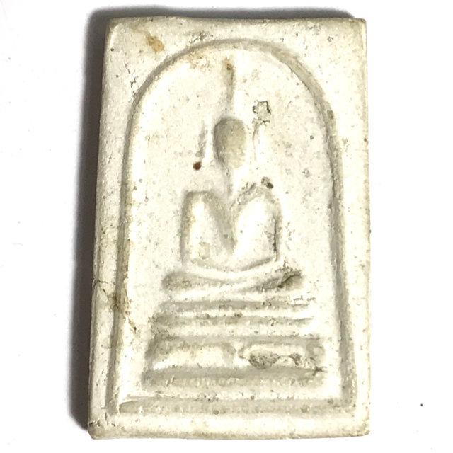 Pra Somdej Nuea Pong Wised Pim Klang - Jao Khun Sangiam Wat Sutat 2516 BE Blessing with 49 great Masters