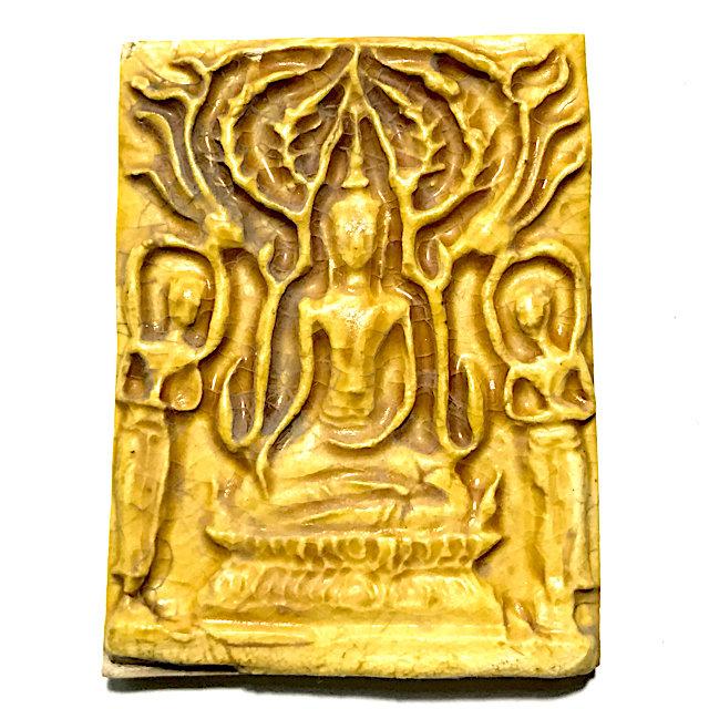 Pra Pruhnang Nuea Pong Klueab 2459 BE Buddha with Mokhallana Sariputra Votive Tablet Luang Por An Wat Prayat