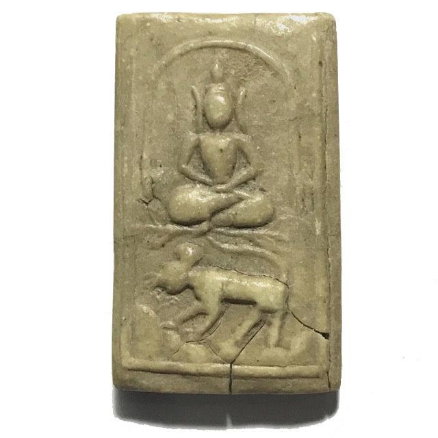 Pra Somdej Khee Suea 2484 BE - Nuea Pong Nam Man Buddha Riding a Tiger - Luang Por Chaeng Wat Bang Pang