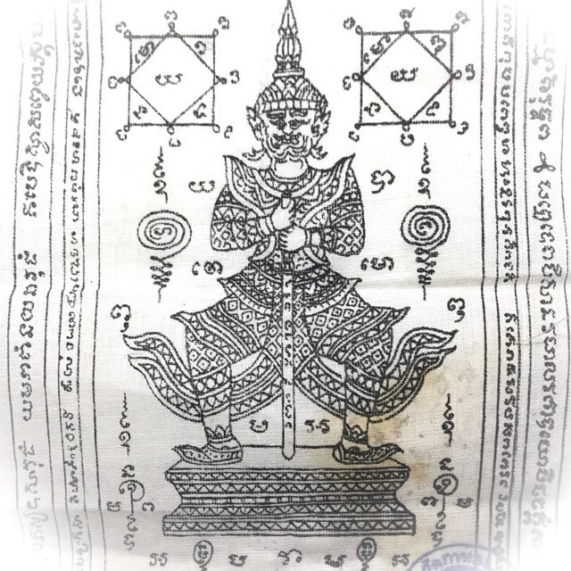 Pha Yant Taw Waes Suwan Asura Deva for Protecting Wealth Increasing Status Anti Black Magick - Luang Por Sud - Wat Ka Long