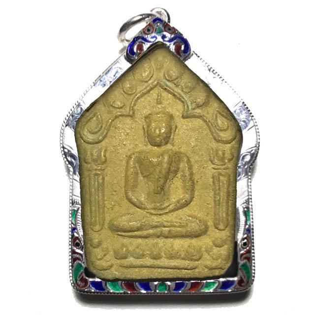 Khun Phaen Prai Kumarn  2515 BE Pim Yai Niyom Block 2 Nuea Hlueang Takrut Sariga with Authenticity Certificate Luang Phu Tim