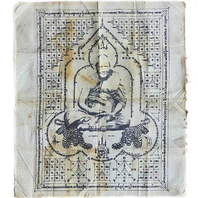 Pha Yant Suea Koo Wai Kroo 2536 BE Sacred Yantra Cloth Luang Por Phern Wat Bang Pra