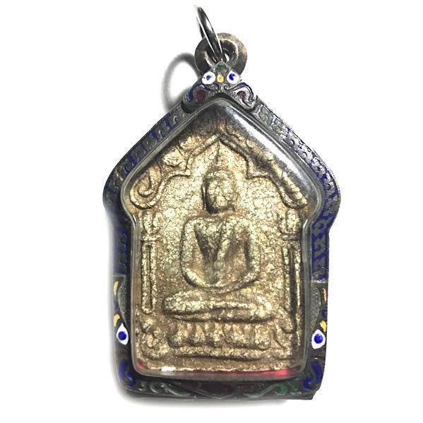 Khun Phaen 15 Pong Prai Kumarn Pim Yai Niyom Block 2 Nuea Khaw Hniaw Sukh Takrut Maha Bpraab With Certificate Luang Phu Tim Wat Laharn Rai