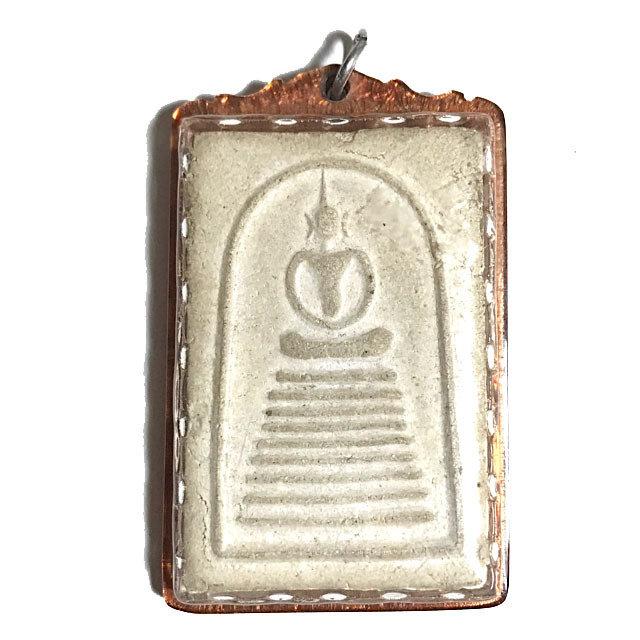 Pra Somdej Pim Gao Chan Niyom Hlang Roop Muean 5 Takrut 2511 BE Luang Por Lamoon Wat Sadej