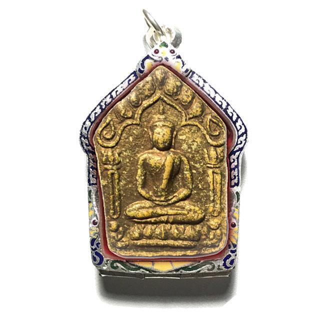 Khun Phaen Prai Kumarn 2515 BE Pim Yai Niyom Block 2 Nuea Wan Dork Tong Long Sai Rae Tong Kam Takrut Sariga Koo with Authenticity Certificate Luang Phu Tim