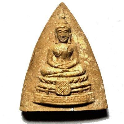 Pra Pratan Gleep Bua Hlang Yant Trinisinghae Pim Yai 2521 BE - Nuea Gesorn Gae Nam Man - Luang Phu To Wat Pradoo Chimplee