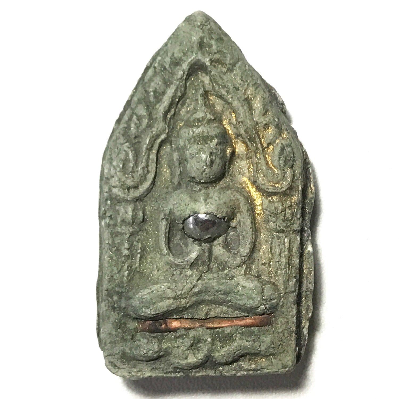Khun Phaen Prai Kumarn Pim Boran Fang Takrut Lek Lai Early Era Amulet 5th Prize Winner Certificate Luang Phu Tim