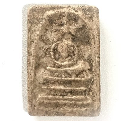 Pra Somdej Wat Bang Khun Prohm Pim Sen Daay Kru Gao Chedi Yai 3rd Prize Winner Certificate Somdej Dto Free Gold Casing & Shipping