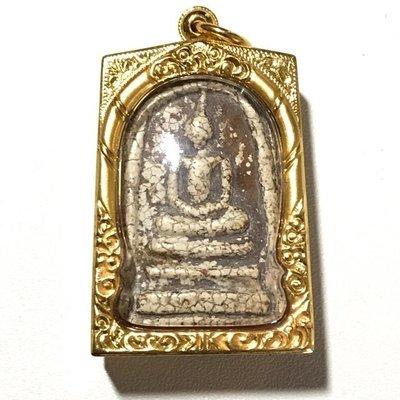 Somdej Wat Rakang Gaes Jarod Sum Pim Chang Luang Sittigarn 4th Prizewinner with Certificate Gold Casing Somdej Dto Prohmrangsri