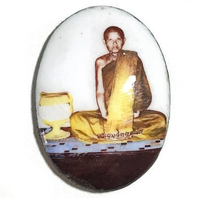Locket Roop Khai Khang Badtr Luang Por Phang Jidtakudto Sacred Powders Gold Leaf & Look Namo on Rear Face