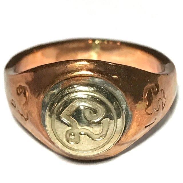 Hwaen Hua Na Bad Dtalord  Nuea Tong Daeng Magic Ring With Sacred Na Yantra Spell Luang Por Phaew