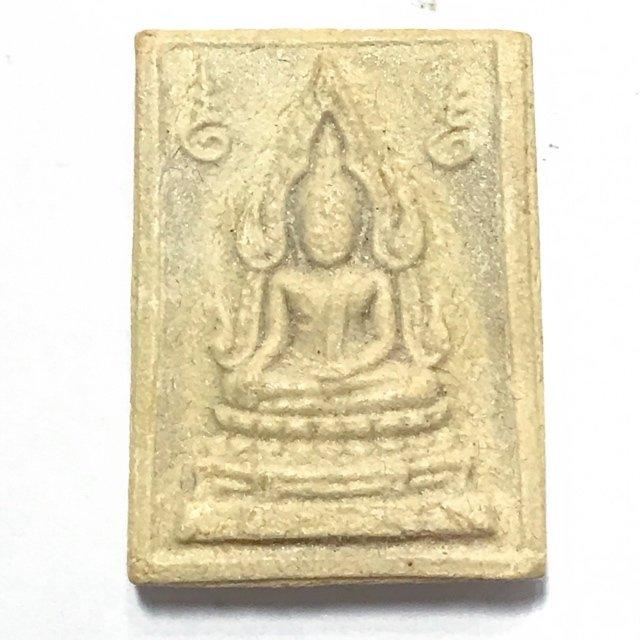 Pra Somdej Kam Khaw 2533 BE Nuea Pong Puttakun Luang Por Ruesi Ling Dam Wat Ta Sung