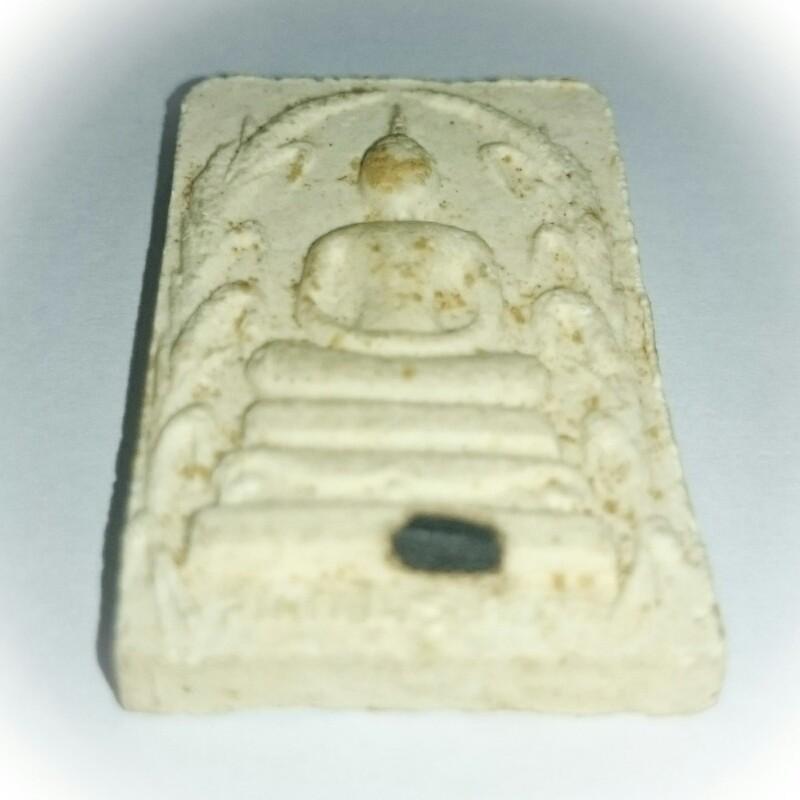 Pra Somdej Matupayas 2521 BE with Khaw Plueak Rice Grain inserted - Wat Samakee Pracharam (Chonburi)
