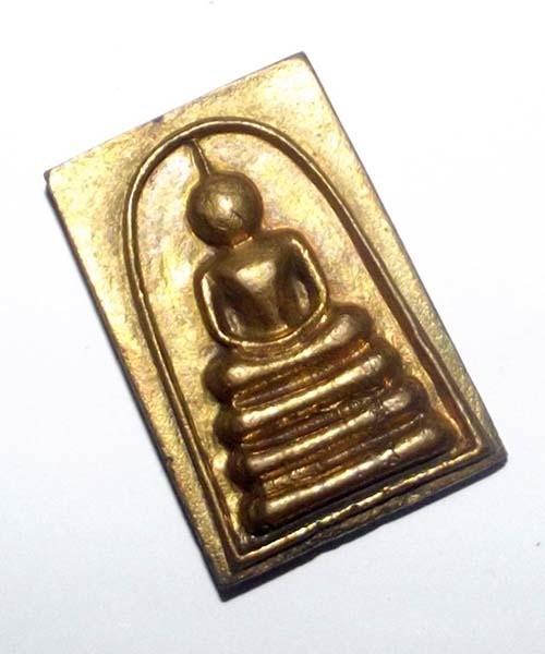 Pra Somdej Pan Lan - Brazen metals 92nd Year edition - Luang Por Pae Wat Pikul Tong 2536 BE