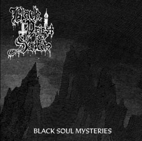 "BLACK PRIEST OF SATAN / CRUCIFIXION WOUNDS Split 7""EP"