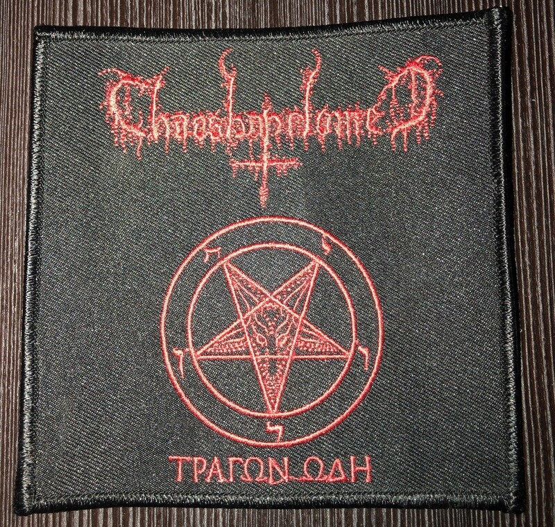 CHAOSBAPHOMET - PATCH