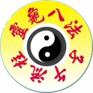 Zi-Wu-Liu-Zhu Chrono Acupuncture Points Calendar
