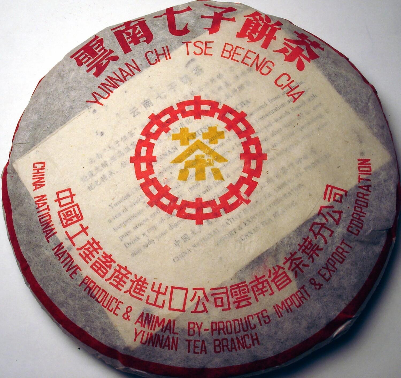 Ripened Pu-Erh Tea Black Disc (Cake)