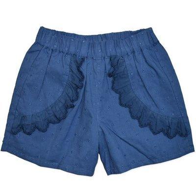 Girls Navy Frill Shorts