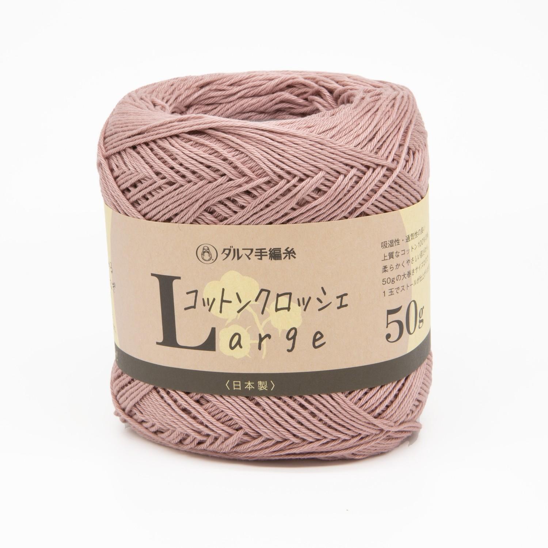 cotton crochet large пыльная роза (06)