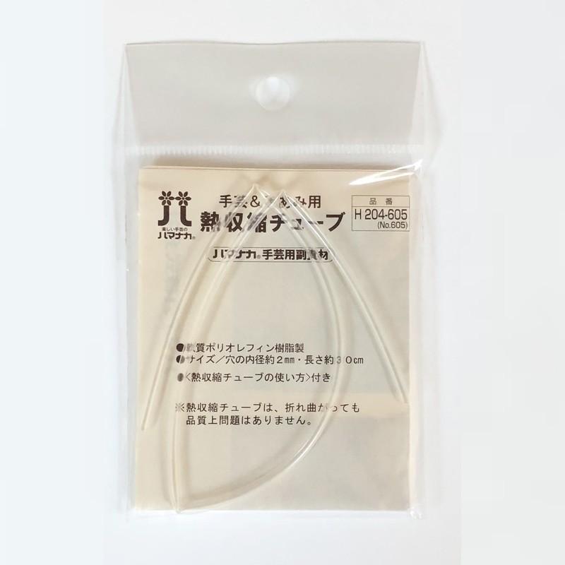 термоусадочная трубочка для регилина