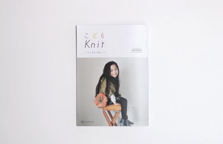 журнал со схемами детских аксессуаров KNIT 9