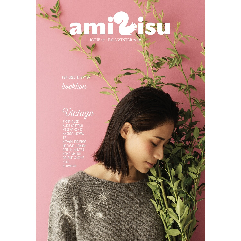 amirisu issue 17