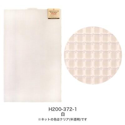 прямоугольная пластиковая канва-основа для сумок