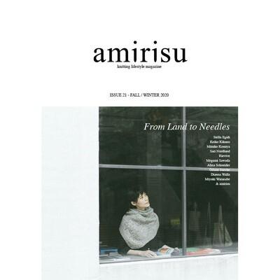 amirisu issue 21